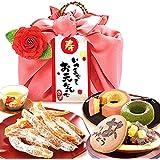 敬老の日 の プレゼント 人気商品 おいもや どら焼き お菓子 食べ物 敬老の日ギフト ギフトセット(ピンク風呂敷・編み…