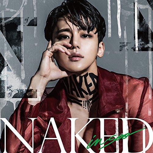 NAKED(初回限定盤)(DVD付)