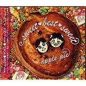 sweet best sweet