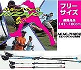 キザキ(KIZAKI) ウォーキングポール APAC-7H202 軽量7001材ハングストップ式伸縮 2本組セット ホワイト 90~115cm