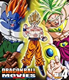 DRAGON BALL THE MOVIES Blu-ray ♯04[Blu-ray/ブルーレイ]