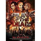 ラン・オブ・ザ・デッド [DVD]