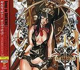 ギルティギア2 オーバーチュア オリジナルサウンドトラック Vol.2 画像