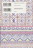 ミ・ト・ン (MOE BOOKS) 画像