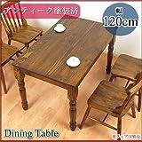 【カントリー家具/パイン家具】ダイニングテーブル (食卓テーブル/机/木製) 120cm アンティーク・ブラウン色   シャビーシックなフレンチスタイル
