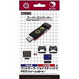 【MDミニ用】スーパーコンバーター(PS4/PS3用コントローラ対応) - メガドライブミニ