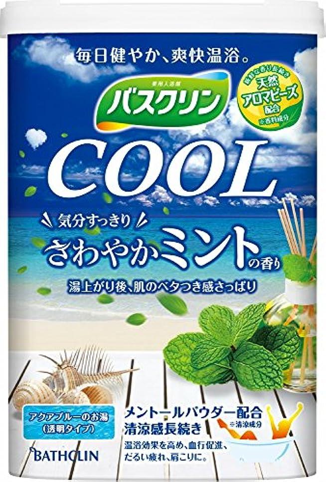 【医薬部外品】バスクリン クール さわやかミントの香り600g 入浴剤