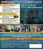 イントゥ・ザ・ウッズ MovieNEX [ブルーレイ+DVD+デジタルコピー(クラウド対応)+MovieNEXワールド] [Blu-ray] 画像