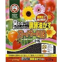 日清商事:醗酵油かすスーパーHG小粒 2KG