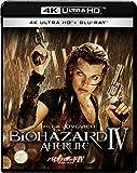 バイオハザードIV アフターライフ 4K ULTRA HD...[Ultra HD Blu-ray]