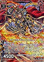 Z X -ゼクス- 果てなき覇道アレキサンダー(ホログラム) 絆が導く未来 B23 誓約舞装編 コード:エンゲージ