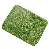 ラグマット 小さいラグ 50×36cmサイズ 【ミニラグマット】 (グリーン)