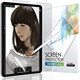 【ペン先の消耗を抑える/ケント紙】 iPad Pro 11 (第2世代 2020/第1世代 2018) ペーパーライク…