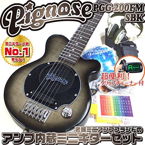 Pignose ピグノーズ ギター PGG-200FM SBK アンプ内蔵ミニギター14点セット [98765]【検品後発送で安心】