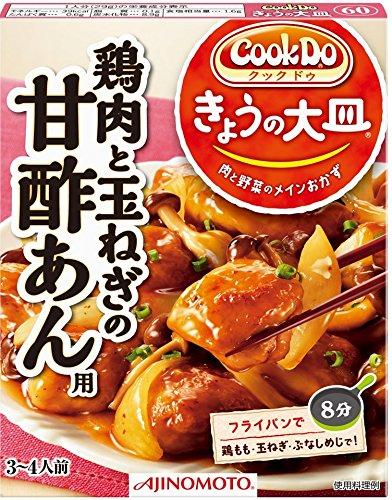 味の素 CookDo きょうの大皿 鶏肉と玉ねぎの甘酢あん用 100g×5個