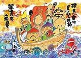 108ピース ジグソーパズル 御木幽石 金雲七福神(18.2x25.7cm)