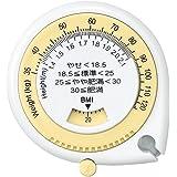 メタボメジャー | ダイヤルを合わせるだけで簡単に肥満度チェックができます。
