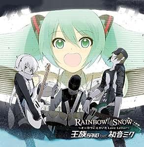 RAINBOW SNOW~オーロラにえがいたLove Letter~
