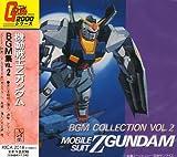 機動戦士Zガンダム BGM COLLECTION VOL.2