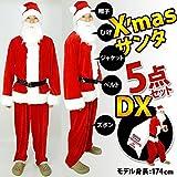 サンタクロース 衣装 コスチューム メンズ フリーサイズ