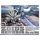 ゾイドジェネシス Blu-ray BOX(KOTOBUKIYA製 1/100アクションフィギュア『ZA』ムラサメライガー2016 Blu-rayBOX Limited Ver.専用限定成型色付き)(初回生産限定版)