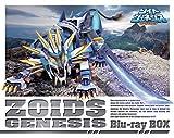 【初回生産限定版】ゾイドジェネシス Blu-ray BOX[Blu-ray/ブルーレイ]