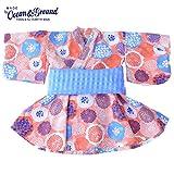 オーシャンアンドグラウンド(Ocean&Ground )浴衣ワンピース|ライトピンク (L(125cm~135cm))