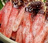 生 タラバガニ カニしゃぶ セット 1kg 焼きガ二