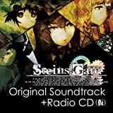 「STEINS;GATE Original Soundtrack + ラジオCD」の画像