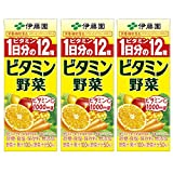 伊藤園 ビタミン野菜(紙パック) 200ml×3本