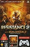 「RESISTANCE 2(レジスタンス 2) DUALSHOCK3同梱版(セラミックホワイト)」の画像