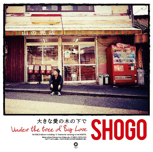 くだらない歌(UK recording)
