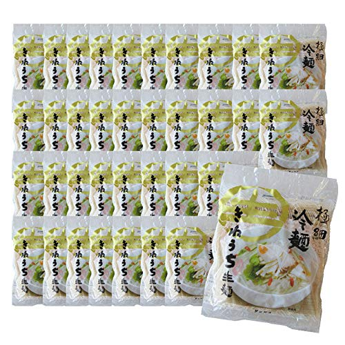 サンサス 極細冷麺(麺のみ)36パック REI306