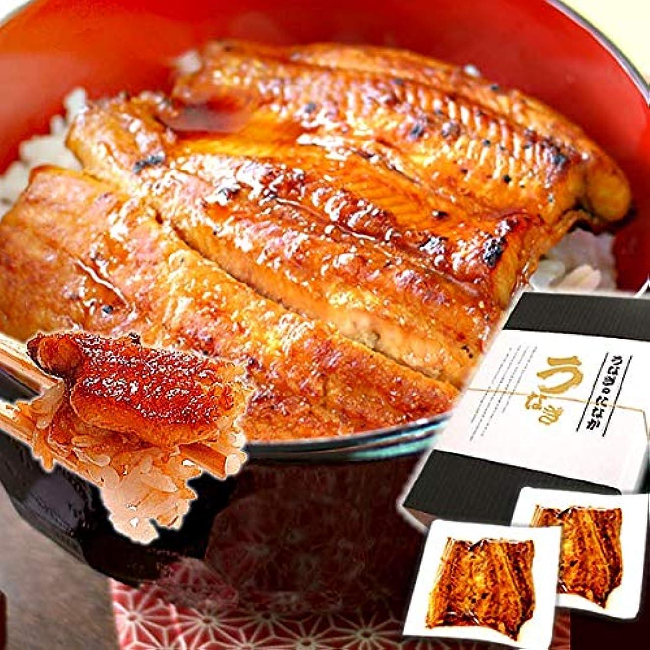 黙些細なもっと少なくうなぎ 敬老の日 ギフト グルメギフト 国産鰻(うなぎ)蒲焼 2枚 85~95g ギフトBOX入り