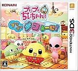 プリプリちぃちゃん!!プリプリデコるーむ!-3DS