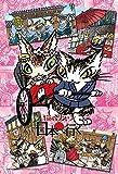 99ピース ジグソーパズル プチライト 猫のダヤン・日本へ行く 京都の出会い(10x14.7cm)