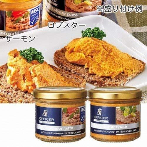 オフィサー シーフード パテ 2種セット 【デンマーク 海外土産 輸入食品 グルメ】