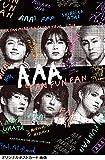 AAA FAN MEETING ARENA TOUR 2018~FAN FUN FAN~(Blu-ray Disc)(スマプラ対応) 画像