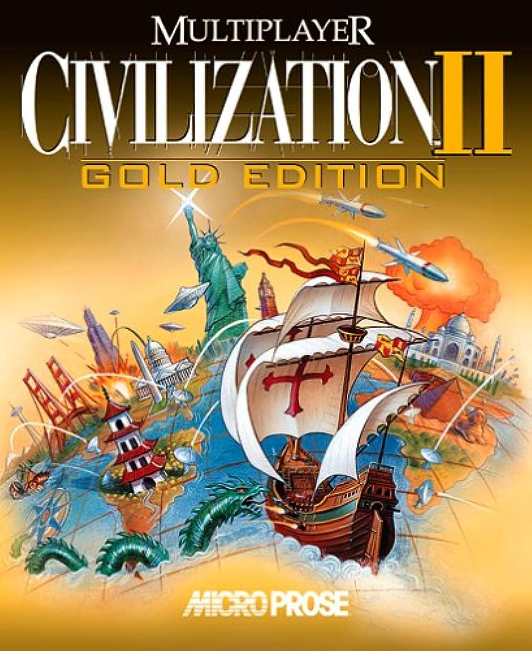 私たち思いつく骨の折れるCivilization 2: Gold / Game