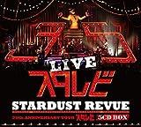 STARDUST REVUE 35th Anniversary Tour「スタ☆レビ」