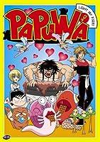 Papuwa 5: Light My Fire [DVD] [Import]