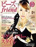 ビーズ friend (フレンド) 2009年 01月号 [雑誌] 画像
