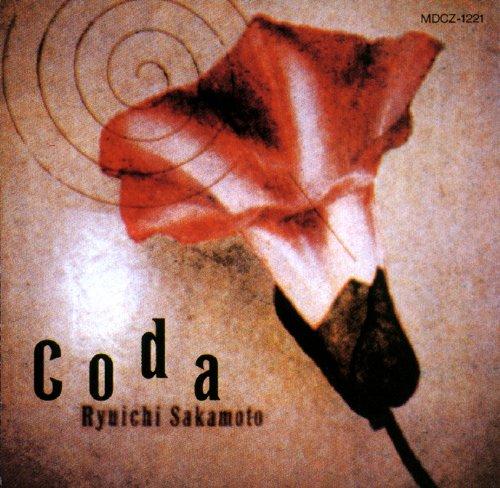坂本龍一 (Ryuichi Sakamoto) – Coda [Mora FLAC 24bit/192kHz]