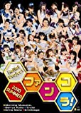Hello!Project 2010 SUMMER 〜ファンコラ!〜