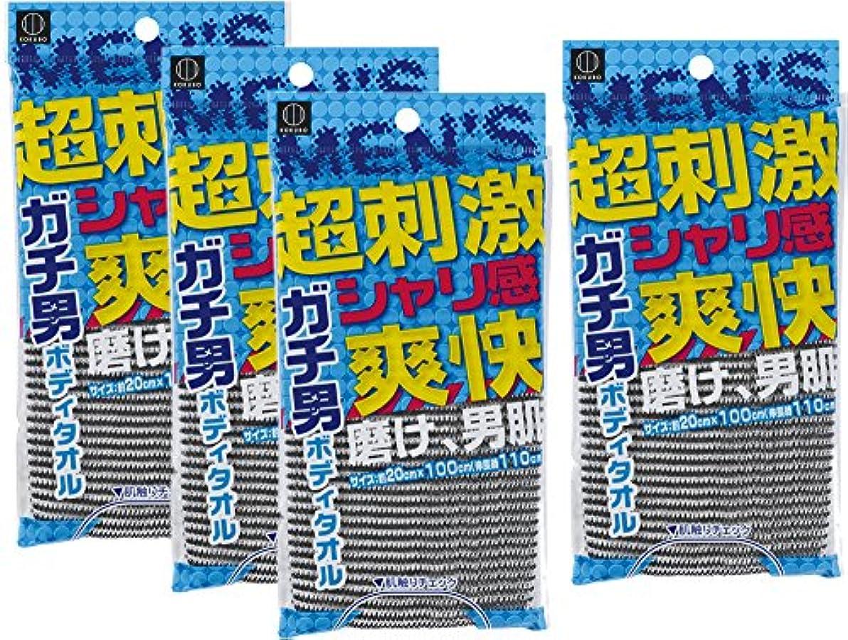 小久保 ボディタオル 20×100cm ガチMEN 4コセット