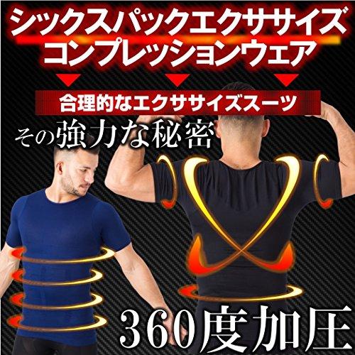(InField)加圧インナー 補正下着 姿勢矯正 ダイエット 着圧 コンプレッションウェア シャツ ブラック M