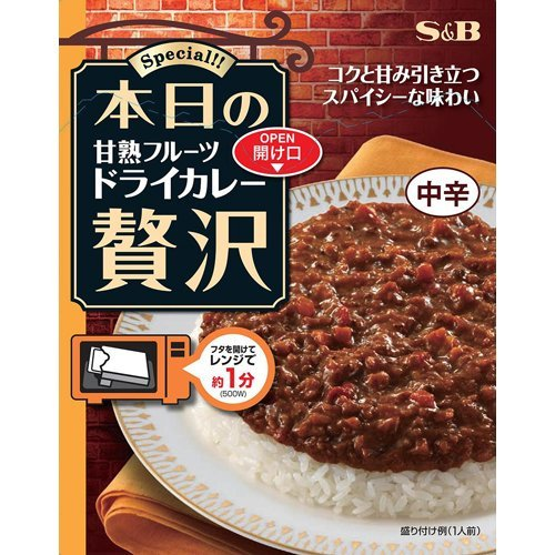 S&B 本日の贅沢 甘熟フルーツドライカレー 中辛 100g