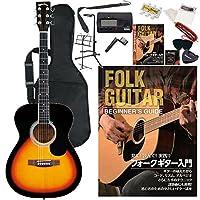 フォークギター 初心者 SepiaCrue アコースティックギター 入門 15点セット 教則DVD付 フォークタイプ FG10 (ヴィンテージサンバースト)