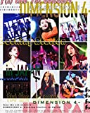 f(x)the 1st concert DIMENSION 4 - Docking Station in JAPAN[Blu-ray]