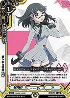 ラクエンロジック/ブースターパック第2弾/BT02/007 築かれた信頼 玉姫 R